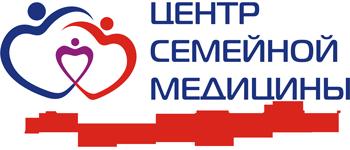 Медицинские комиссии, УЗИ, Гинеколог, Хирург и другие врачи в Липецке